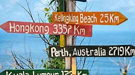 Rondreizen en Fietsvakantie Bali