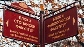 Rondreis Bulgarije en Roemenië